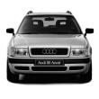Запчасти Audi 80/90 B4 (91-94)