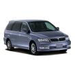 Запчасти Mitsubishi Grandis / Chariot / RVR (97-03)