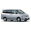 Запчасти Nissan Serena C24 (99-05)