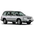 Запчасти Subaru Forester SF (97-02)